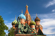 .St.Basil's Cathedral on the Red Square in Moscow