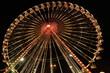 Schützenfest - Riesenrad