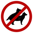 No Doggie Breeding Sign. This is no place for any dog to breed