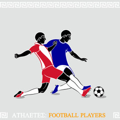 Greek art stylized football players fighting for a ball
