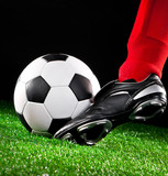 soccer ball on the football field - 41904358