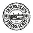 Jerusalem grunge rubber stamp