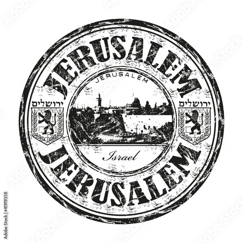 Jerusalem grunge rubber stamp