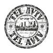 Tel Aviv grunge rubber stamp
