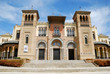 Mudejar Museum in Maria Luisa Park ( Seville - Spain)