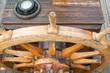 Fototapete Antikes - Blau - Segelboot