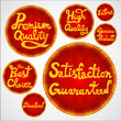 Collection of Premium Quality Labels Vintage Styled Design