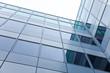 modernes Bürogebäude - Spiegelung
