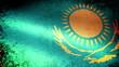 Kazakhstan Coast Flag Waving, grunge look