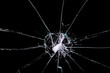 cracked glass - 42055919