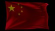 china_flag_waving_3d_loopable