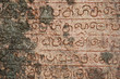 relief with words in stone in Ancient Vatadage (Buddhist stupa)