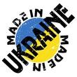 vector label Made in Ukraine