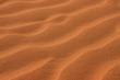 Красные дюны, Вьетнам