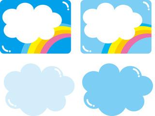 雲 フレーム 虹