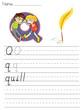 Alphabet worksheet
