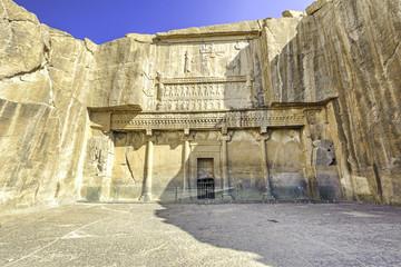 bas-relief of Xerxes palace in Persepolis, Shiraz, Iran