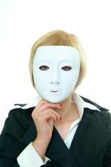 Maskierung