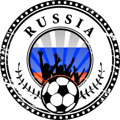 Stamp with football fans and name Russia, vector