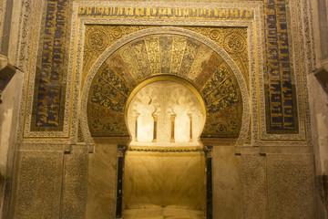 Golden door. Mosque,  Cordoba,Andalusia,  Spain