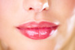 Soft and sultry lips - Cosmetics