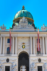 Vienna Hofburg Imperial Palace Entrance