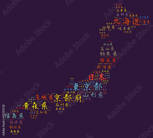Japan prefectures words on Japan map (purple)