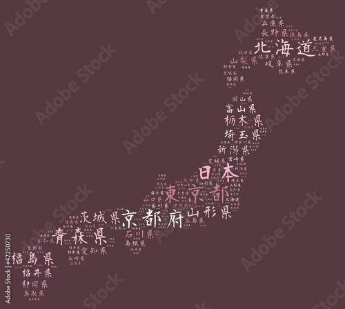 Japan prefectures words on Japan map (pink)