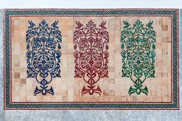 Islamic muslim mosaic wall with decorative ornaments