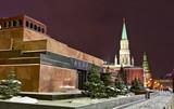 Fototapete Architektur - Night scene - Andere