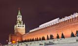 Fototapete Rußland - Architektur - Andere