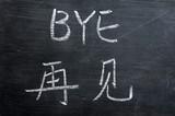 Bye - word written on a smudged blackboard poster