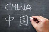 China - word written on a smudged blackboard poster