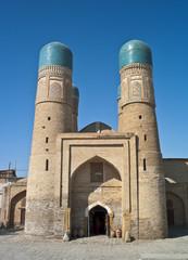 Chor-Minor Madrassah in Bukhara