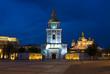 Kiev, Mihaylovskiy monastery at night