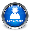 """24/7 Support"" (customer care) icon"