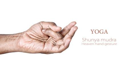 Yoga shunya mudra