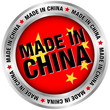 "Button ""Made in China"""