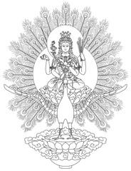 Maha Mayuri
