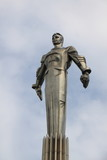 Jury Gagarin. Moscow. View on the monument top