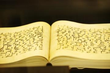 Very old Koran