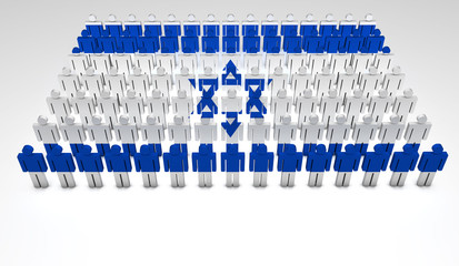 Israeli Parade