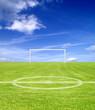 Fussball im Freien