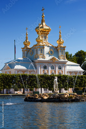 Grand palace in old park Peterhof