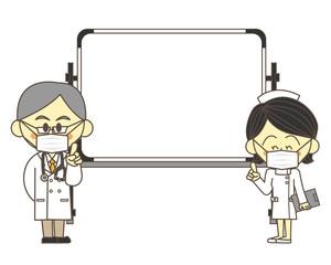 マスクをする医者と看護士