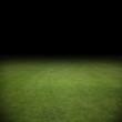 Feld für Fussball