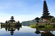 Lake temple bali blue dawn sky