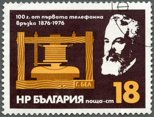BULGARIA - 1976: shows A. G. Bell and Telephone, Centenary of fi