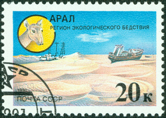stamp printed by USSR, shows desert