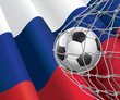 Soccer Goal. Russian flag with a soccer ball in a net.